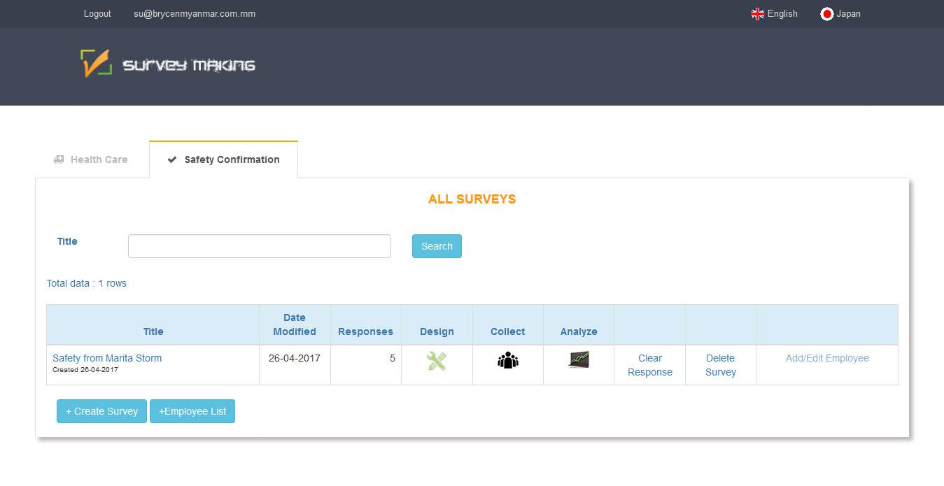 SurveyMakingSystem5