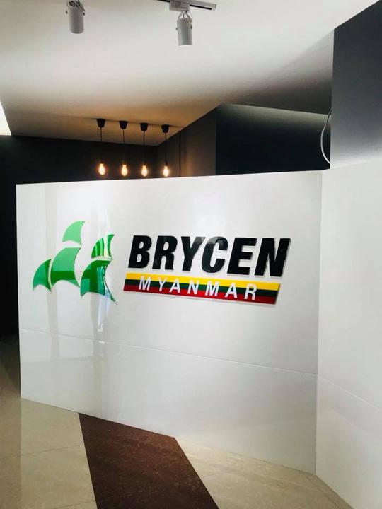 Brycen